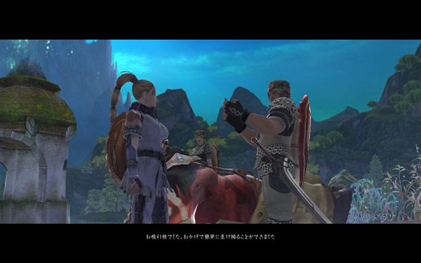 アニメRPG的な演出がもっとあってもいいかもね