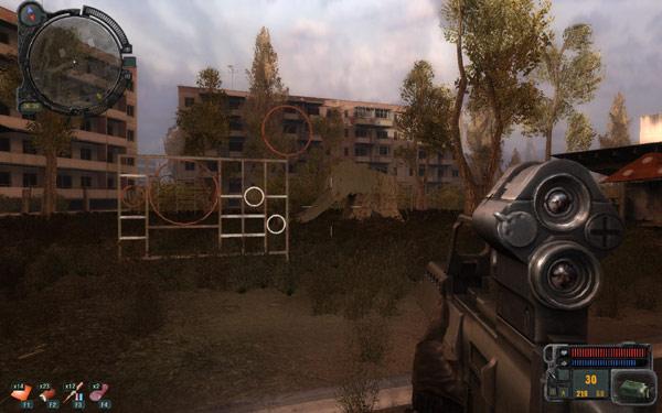 S.T.A.L.K.E.R.: Call of Pripyat – プリピャチが止まらない(2)