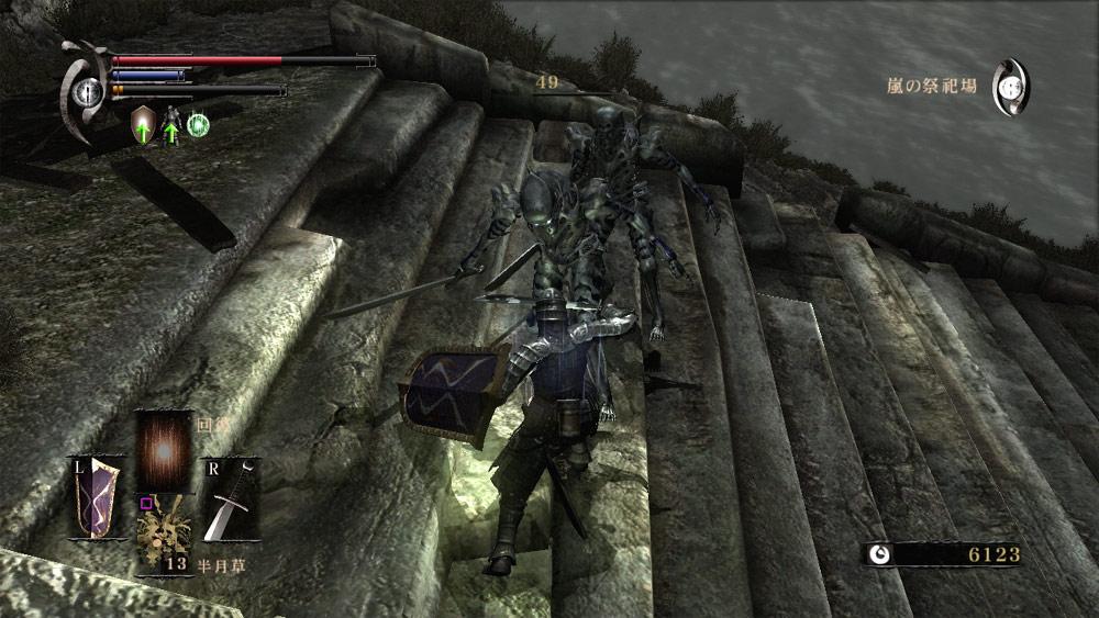 Demon's Souls – ゼロサムゲームは繰り返す(7)