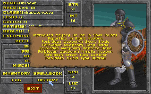 The Elder Scrolls II: Daggerfall – はじめのわんステップ(0)