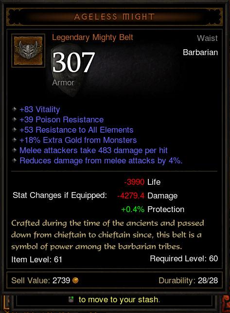 Diablo 3 – 継続はパワー(39)