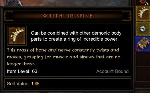 Diablo 3 – リングを求めて(43)