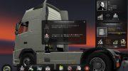 Euro Truck Simulator 2の神パッチ