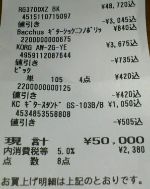 rs1301275