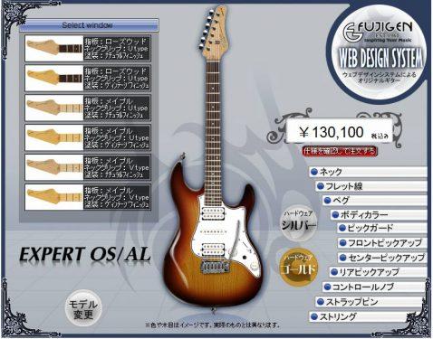 fujigen1306071
