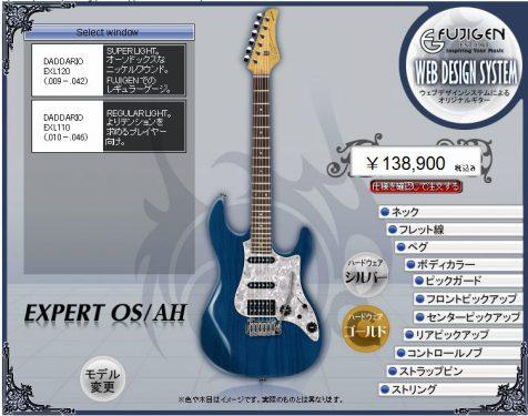 fujigen1306201