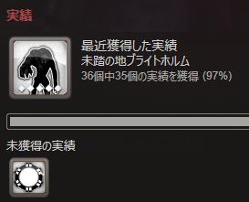 jiseki1311021