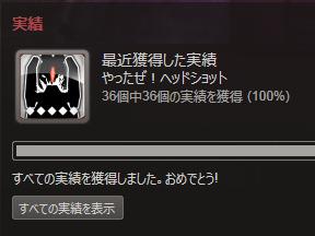 s21311032