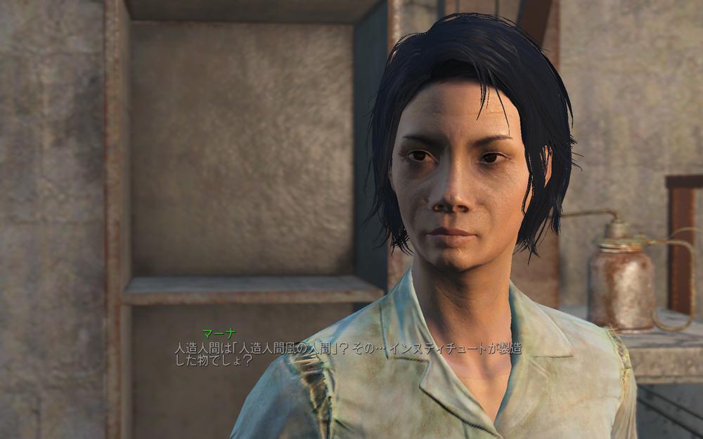 Fallout4こうた