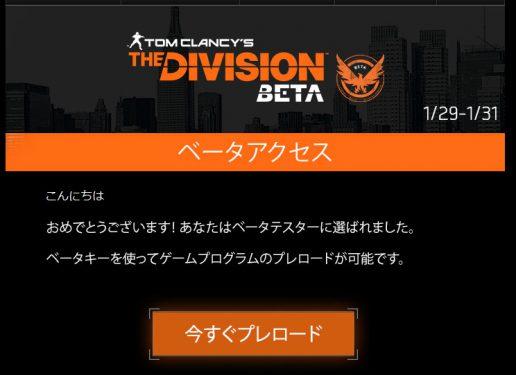 division1601281