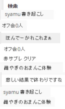 kensaku1601131