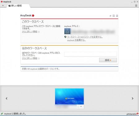 ad1604021