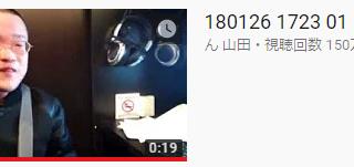 150万再生されたSyamu_Game