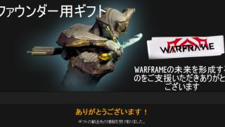 Warframeハチマキ