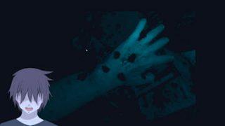 切断された手にまつわるゲームを遊びました-Evil Hand