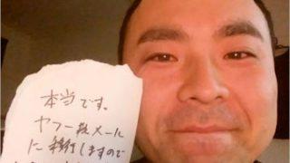 宮城県仙台市泉区虹の丘の浅野さんの近況【カツドンチャンネル】