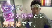 大川隆法の長男がYouTuberデビュー