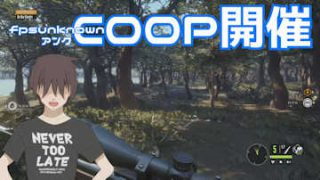 theHunter: Call of the Wild – COOP開催 – 12月27日 22時~24時【参加者0人】