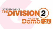 The Division 2 Open Betaの座談会