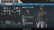 Generation Zero – 無人の島で機械獣と戦うオープンワールドFPS(1)