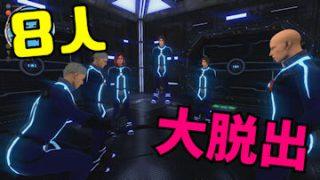 Half Dead 8人COOPの動画